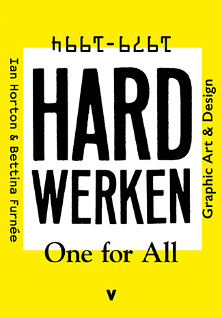 Hard Werken • One for All
